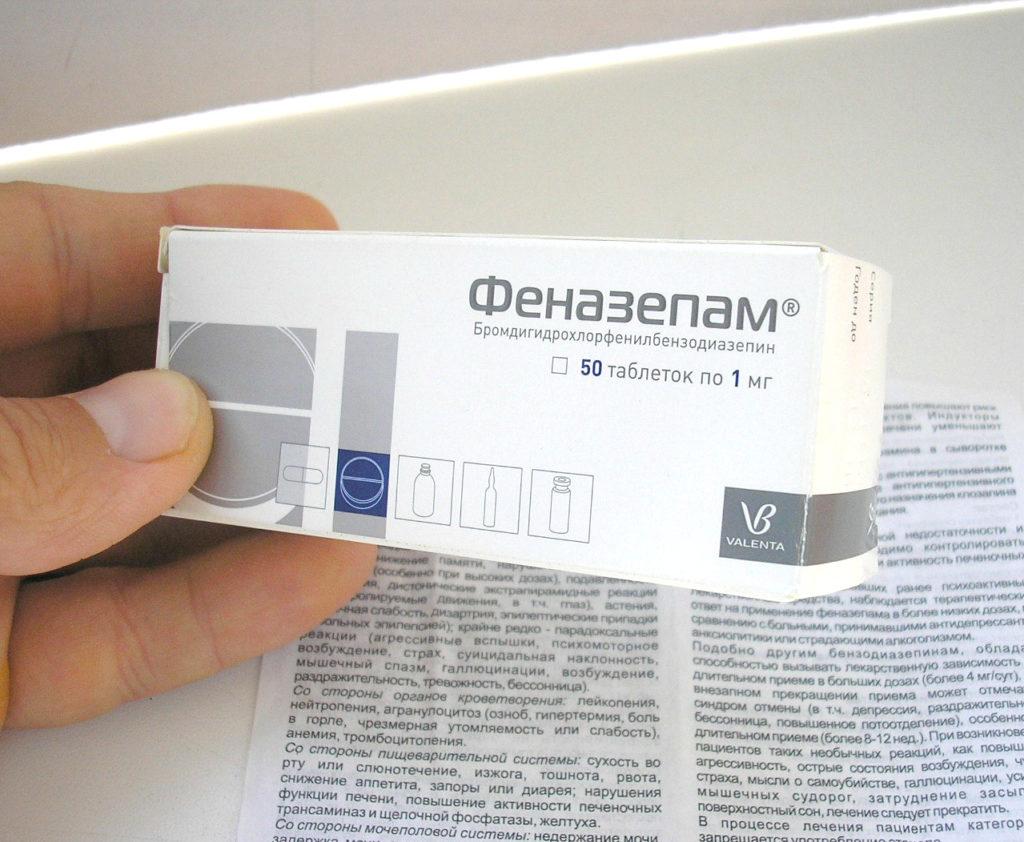 Феназепамовая ломка симптомы и лечение наркомания кожа